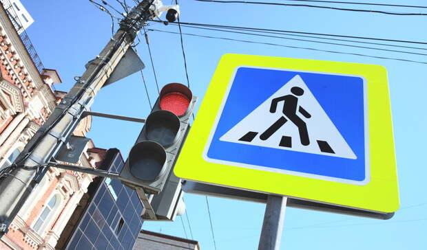Свыше 500 пешеходов-нарушителей поймали вКабардино-Балкарии за10 дней