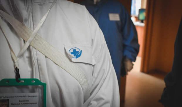 Заминувшие сутки вТюменской области COVID-19 заболели 26 детей