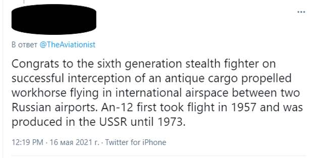 F-35 перехватил российский самолет над Балтикой и стал посмешищем