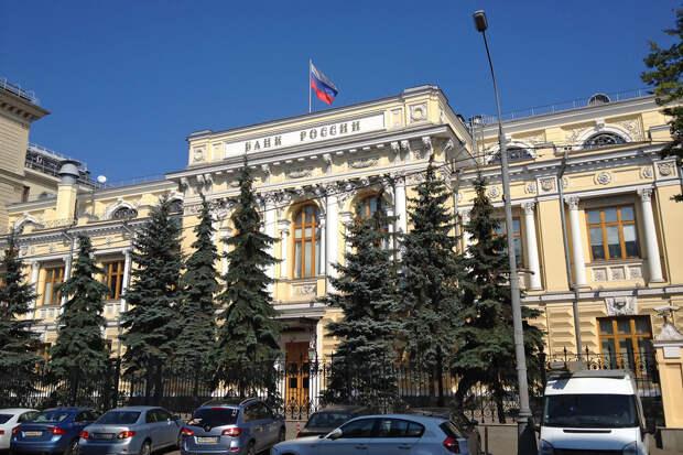 Банк России в 2020 году сработал с убытком в более 60 млрд рублей