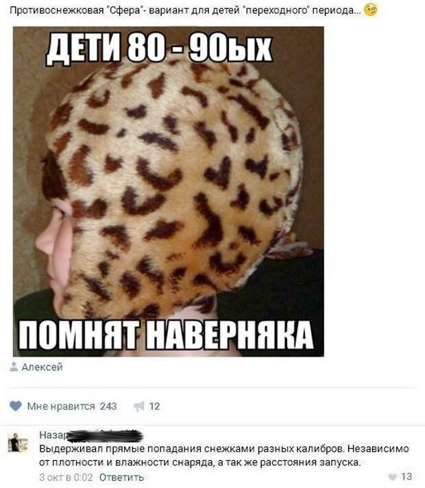v--p_Mpm_d0