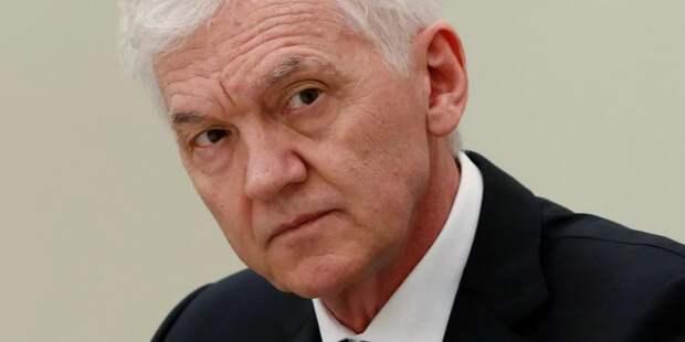 Тимченко требует разморозки счетов в Швейцарии
