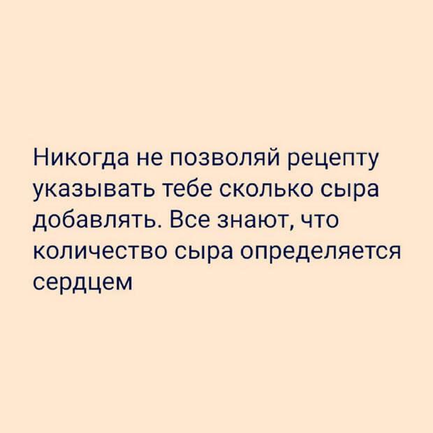 rinakor_164160807_430960754866536_6344393386187946594_n (700x700, 159Kb)