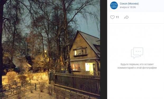 Фото дня: зима в поселке художников