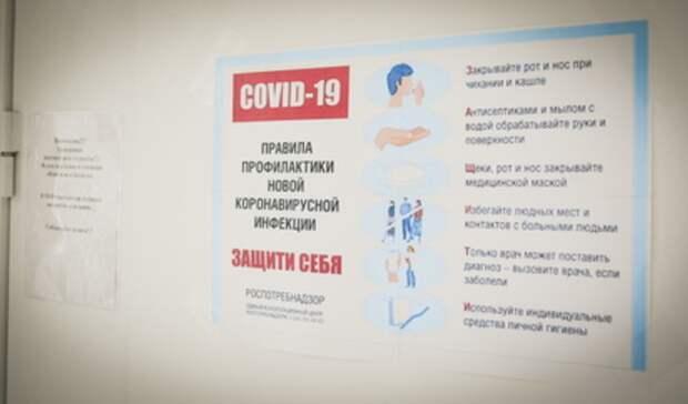 Почти 69 тысяч человек выздоровели отCOVID-19 вСвердловской области