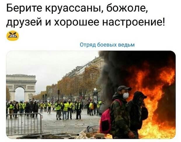 Почему Украина всеми силами старается дискредитировать протесты «Желтых жилетов»