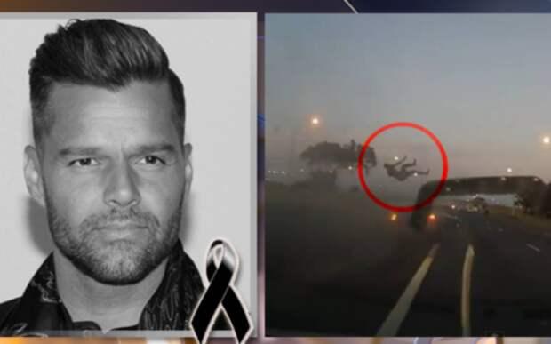 Рикки Мартин погиб в автокатастрофе - СМИ (видео аварии)