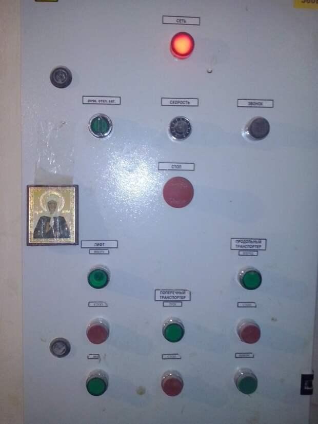 На всякий пожарный Опасно для жизни, напряжение, необычно, прикол, шутки с электричеством, электрик, электрики, юмор