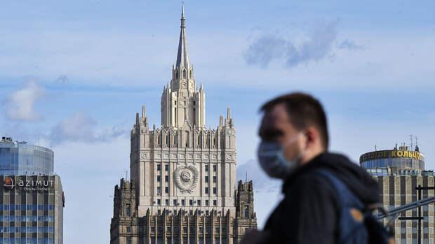 Россия вышлет пять польских дипломатов