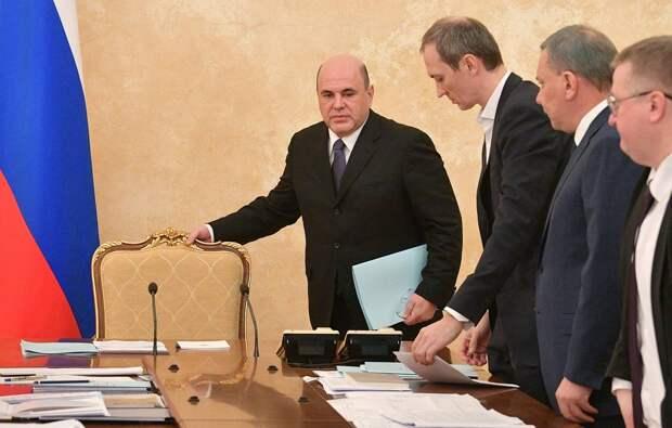 Мишустин: дальневосточная ипотека расширяется на Чукотку и Магадан