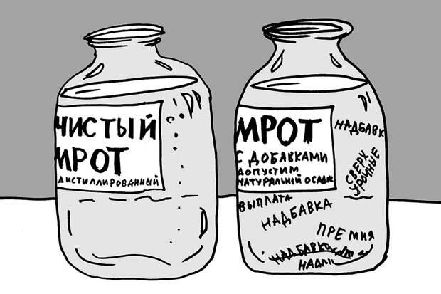Вице-премьер сообщил, на сколько и когда вырастет МРОТ в России