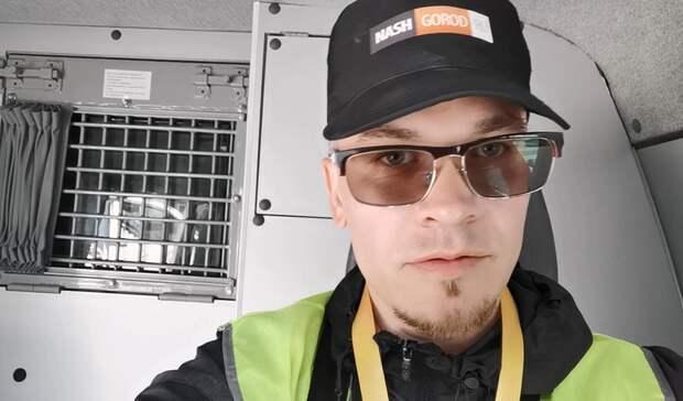 ВТюмени полиция мешала работать журналистам вовремя захвата заложников вбанке