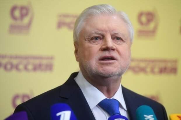 Справороссы опровергли информацию о смене лидера партии