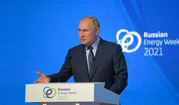 Путин: Россия полностью выполняет свои контрактные обязательства