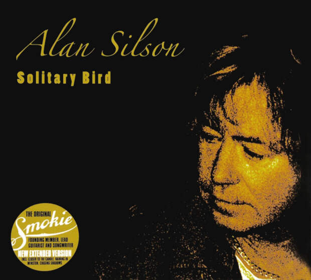 У свечи ( Closer To The Candle / Alan Silson / Solitary Bird / 2008 )