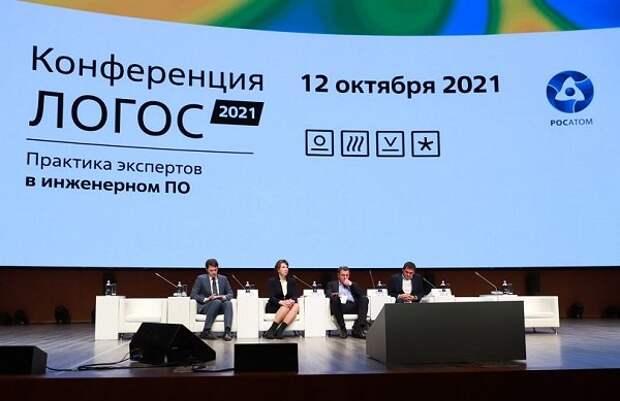 «Росатом» реализует первый российский проект по полному импортозамещению целого класса ПО