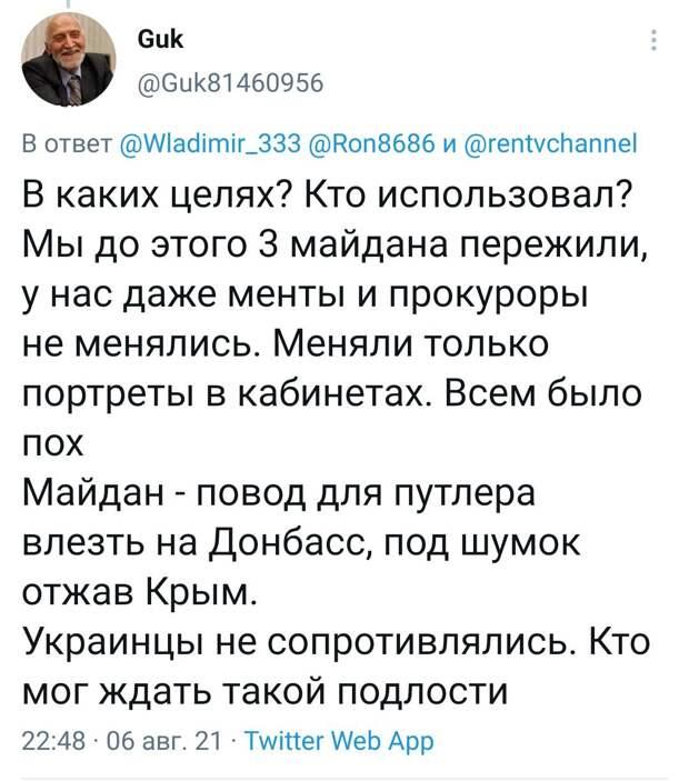 Хитрый Путин: на Украине скачут по его приказу