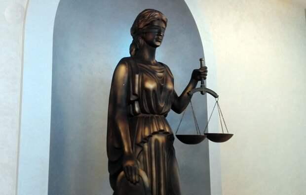 Жителя Удмуртии осудили за заведомо ложный донос
