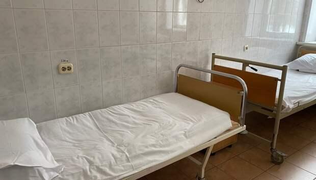 Новый медцентр на территории военного госпиталя Подольска готов более чем на 50%