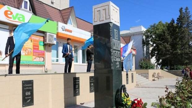 18 мая – День памяти жертв депортации народов Крыма