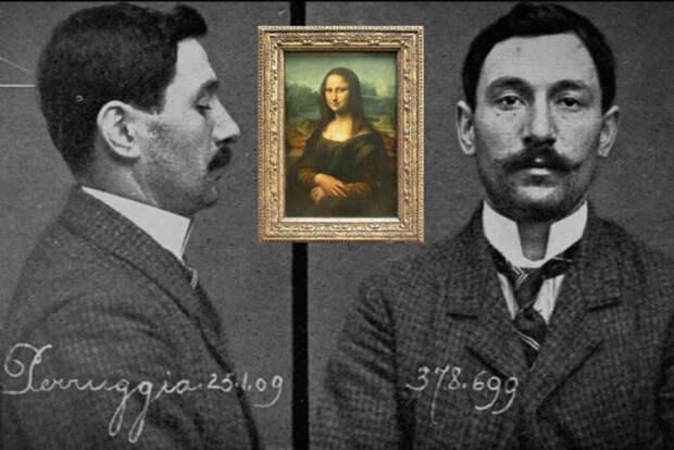 Винченцо Перуджа. \ Фото: google.com.