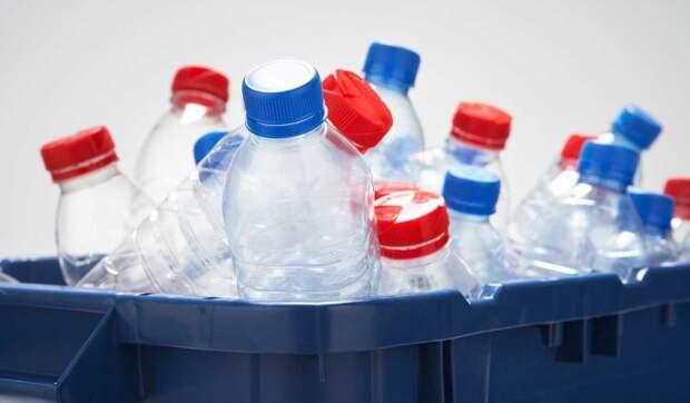 Пластик пластику рознь