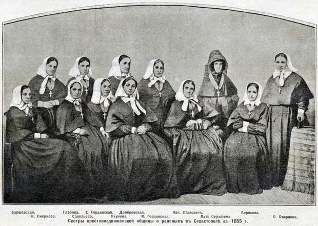 Услуги медсестер из общин очень понадобились во время Крымской войны 1853-1856 гг. интересное, история, медсестры, подвиг, факты