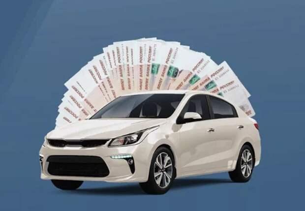 Взять деньги в кредит под залог автомобиля. Что нужно знать