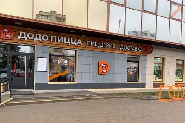 Первая ´Додо Пицца´ открывается в Бобруйске. Рассказываем, когда и что там будет.