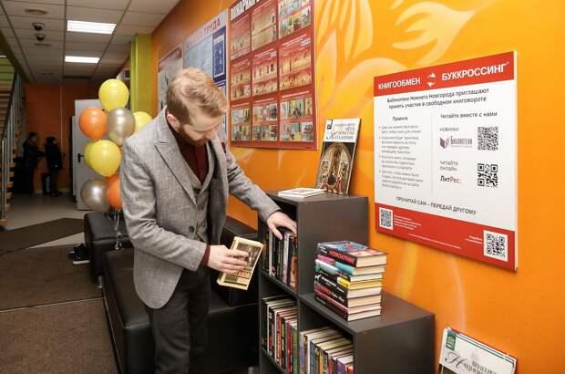 Локации для обмена книг появились в восьми спортивных школах Нижнего Новгорода