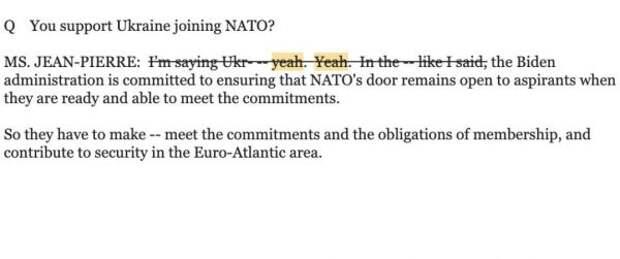 Белый дом «исправил» свою позицию повступлению Украины вНАТО