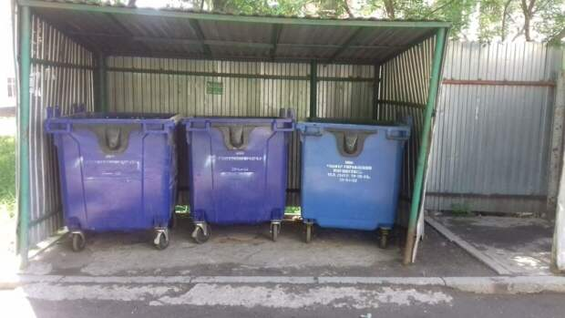 РЭО привлечет программистов для анализа всех мусорных полигонов России
