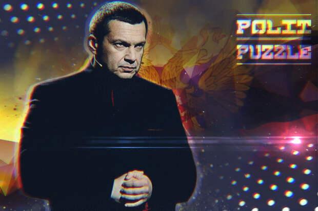 Соловьев отреагировал на обвинения Бершидского в «симпатиях к Муссолини»