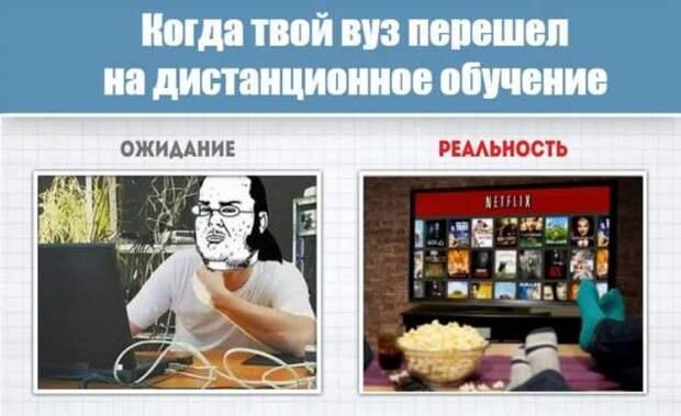Смешные комментарии. Подборка chert-poberi-kom-chert-poberi-kom-05100416012021-3 картинка chert-poberi-kom-05100416012021-3