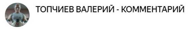Накипело: обнаглевшего лидера узбекской диаспоры выдворяют из России...