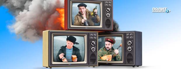 На Украине объявлена тревога: 40 европейских телеканалов вещают на языке «агрессора»