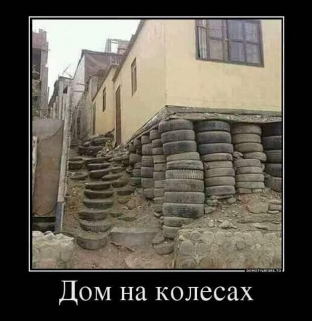 Строительные приколы ошибки и маразмы. Подборка chert-poberi-build-chert-poberi-build-35400623082020-4 картинка chert-poberi-build-35400623082020-4