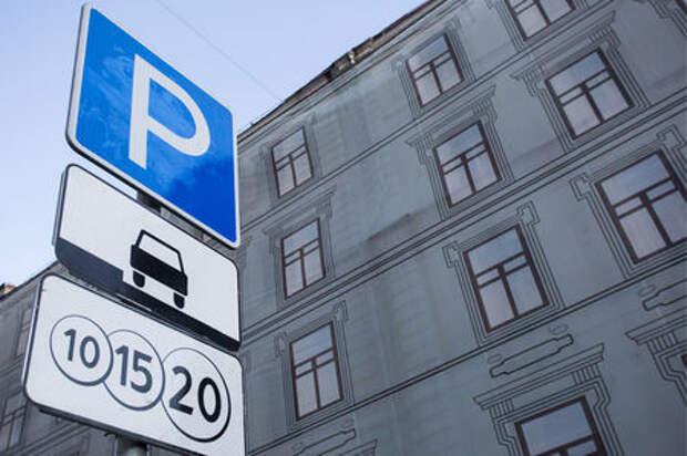320 000 рублей штрафа за парковку! Адская расплата за невнимательность