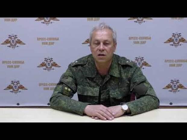 Сводка Народной Милиции ДНР от 13 мая 2021 года