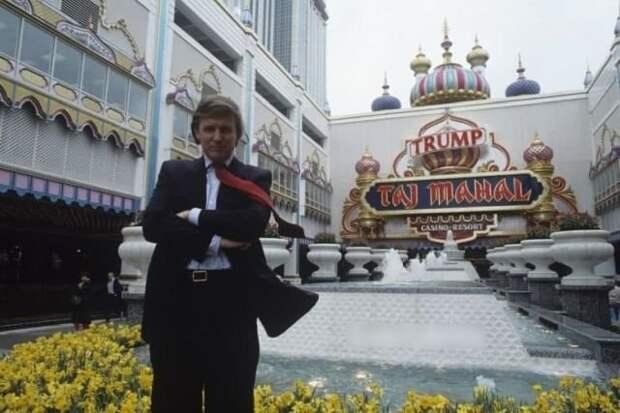 Дональд Трамп и его казино