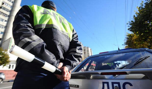 ГИБДД начала ловить нарушителей с помощью мобильного приложения