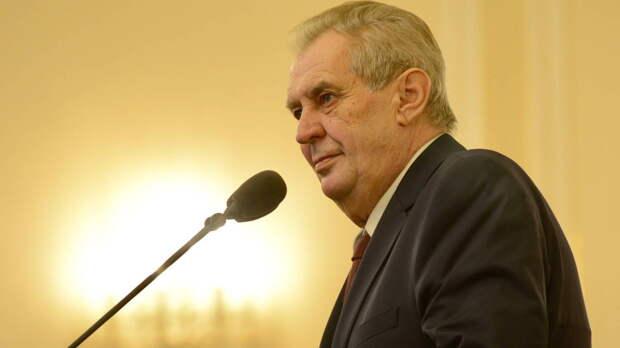 Земан назвал глупостью включение Чехии в список недружественных России стран