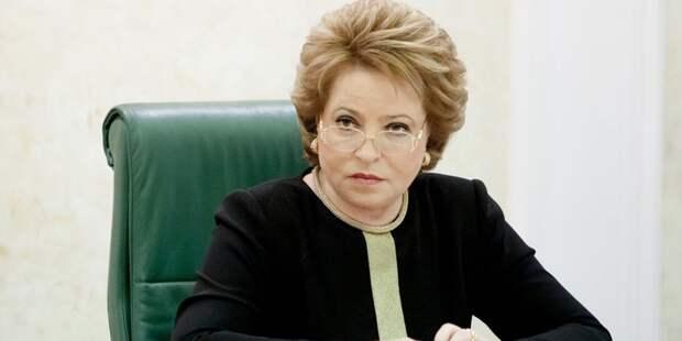 Матвиенко одобрила предложение освободить малоимущих от НДФЛ