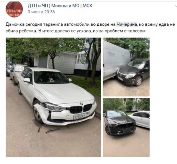 Автоледи протаранила две иномарки во дворе на Чичерина