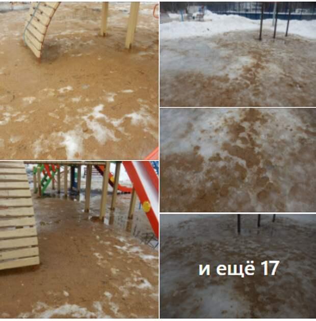 Детскую площадку на Сухонской очистят от песка