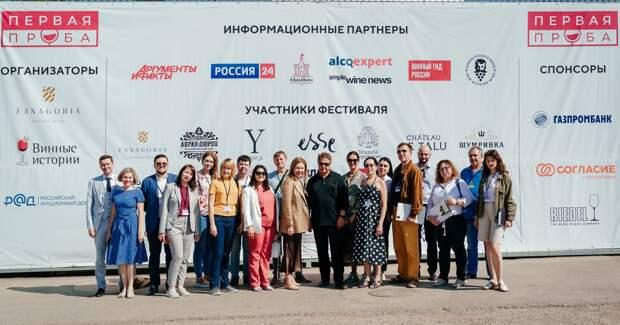 В России прошел первый благотворительный винный аукцион