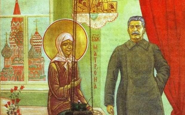 При Сталине не было пенсий. Вы в курсе?