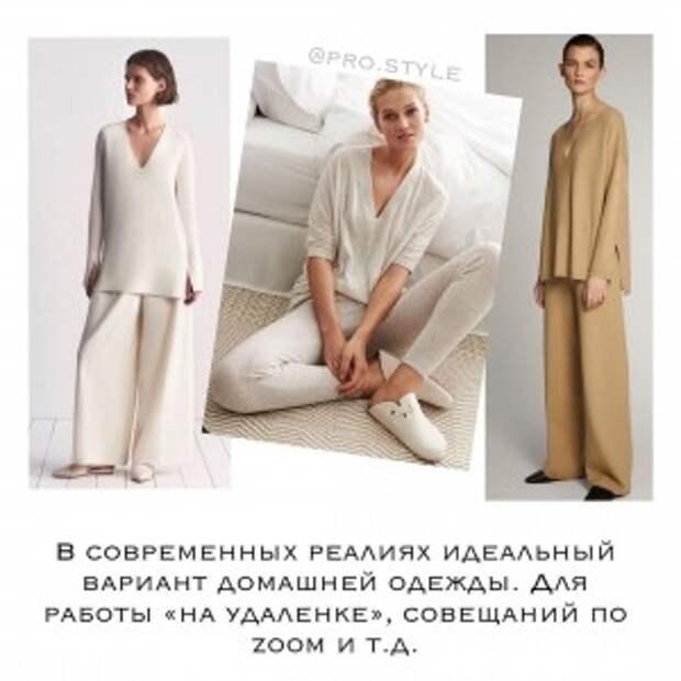 pro.style_124670687_1063755087405742_5477810383268860442_n