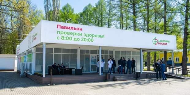 Семь тысяч человек обследовались в павильонах «Здоровая Москва» за три дня