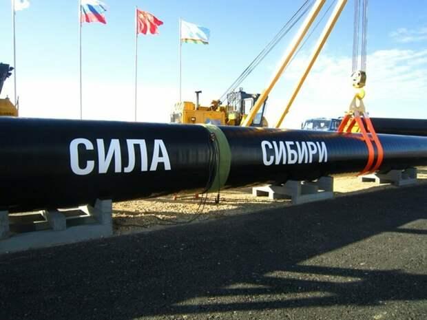 Сила Сибири приносит больше денег, чем Европа